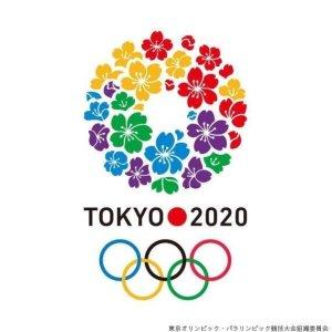 東京オリンピックのチケット